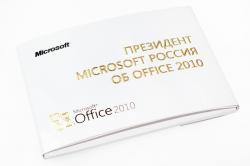 Упаковка для CD визитки. Microsoft.