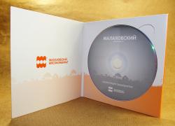 Диджипак CD со слим-ложементом под диск. Малаховский.