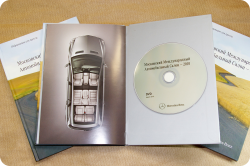 Диджибук DVD для 1 диска. Mercedes. ММАС 2010.