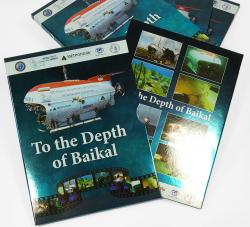 Металлизированный Диджипак DVD со слипкейсом. To the Depth of Baikal.