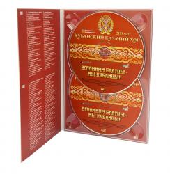 Диджипак DVD для 2х дисков с дубль-треем. Кубанский Казачий Хор