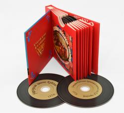 Дигибук CD для 7 дисков + слипкейс. Кубанский Казачий Хор.