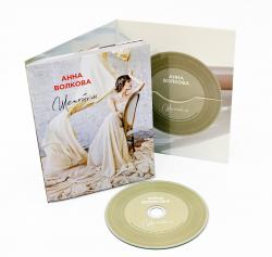 Дигифайл DVD с диском и буклетом. Анна Волкова - Шепотом