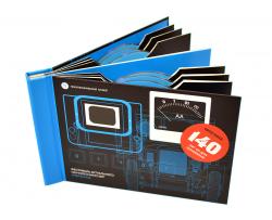 Диджибук для 6 дисков, альбомной ориентации. Политехнический музей