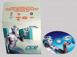 Конверт для CD с клапаном