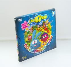 Диджипак CD формата на 1 диск + слипкейс. Смешарики.