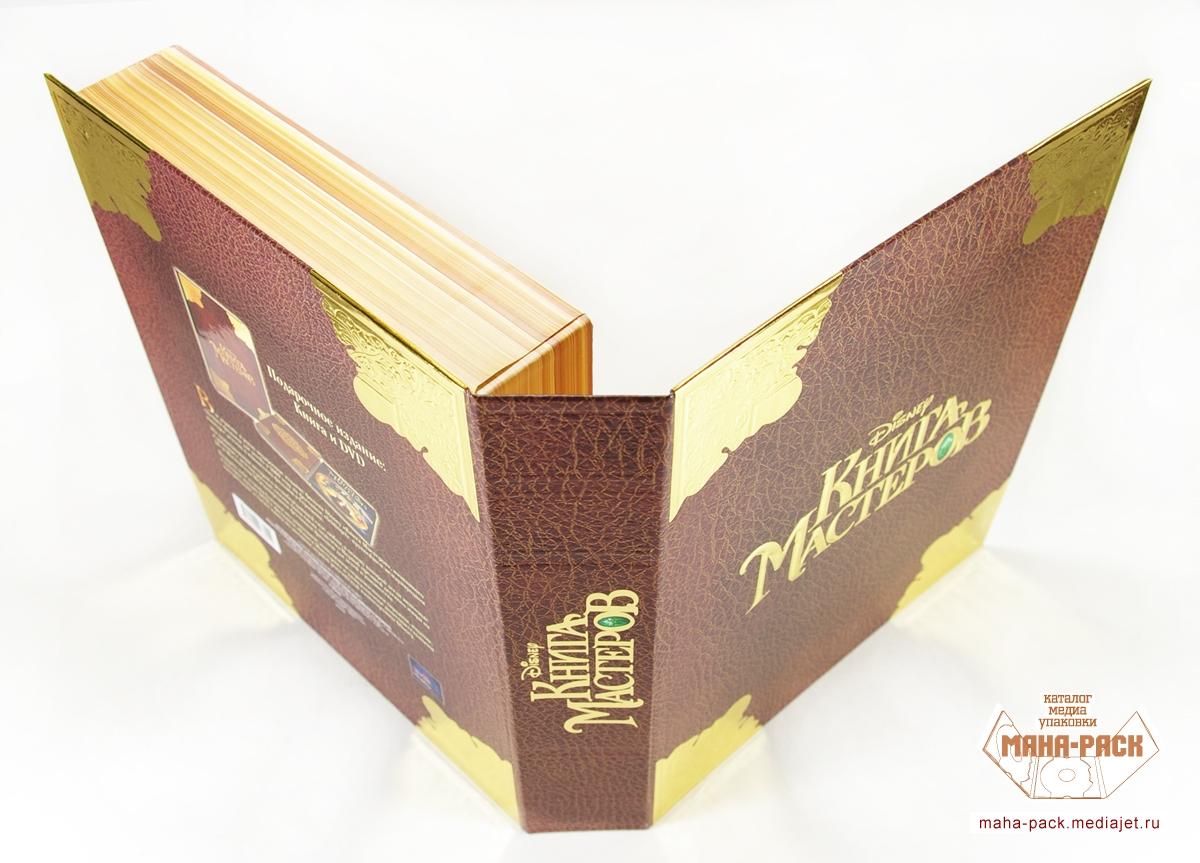 Как сделать подарочную упаковку своими руками для книги