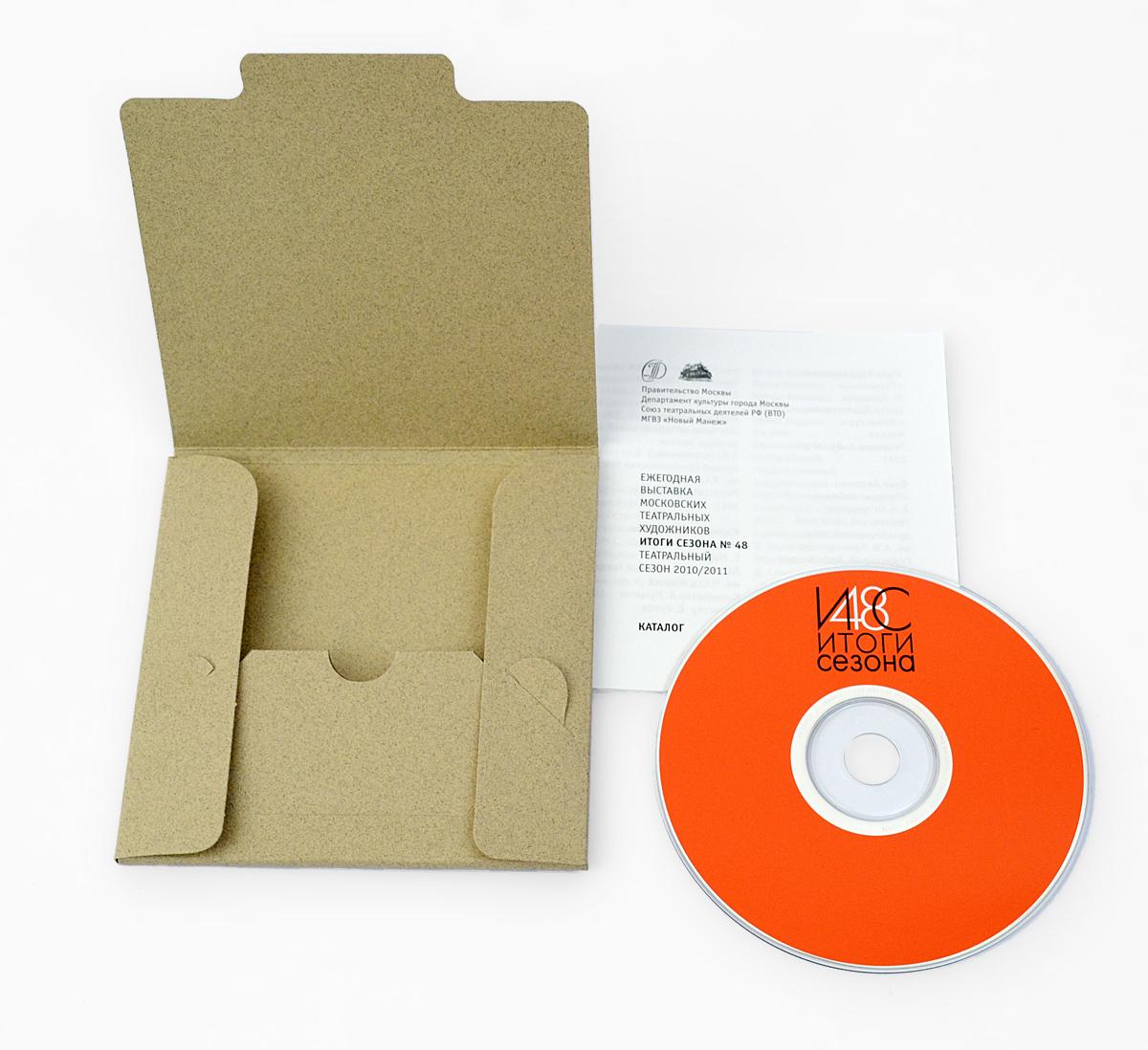 Своими руками упаковка для дисков